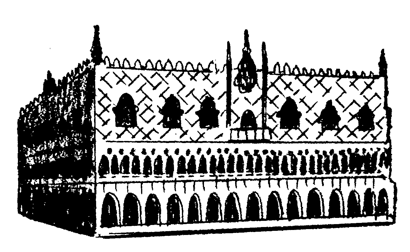 Sketch of The Ducal Palace